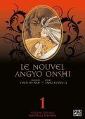 Le Nouvel Angyo Onshi - double T.1