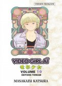 Video Girl Aï T.10