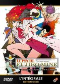 Lupin III - Une femme nomm�e Fujiko Mine - int�grale - �dition gold