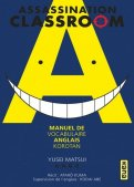 Korotan assassination classroom - manuel de vocabulaire en anglais