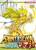 Saint Seiya - Lost canvas chronicles T.13