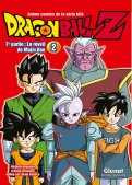 Dragon Ball Z - cycle 7 T.2