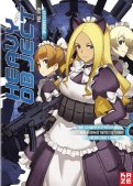 Heavy object Vol.2
