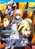 Heavy object Vol.2 - blu-ray