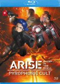 Ghost in the Shell - arise - film 5 - blu-ray