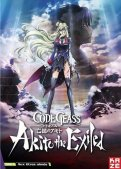 Code Geass - Akito the exiled Vol.3