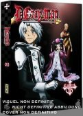 D Gray-man Vol.5