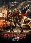 Kabaneri of the iron fortress - intégrale collector