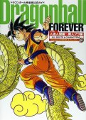 Dragon ball - forever