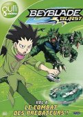 Beyblade burst Vol.8