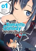 My teen romantic comedy T.1