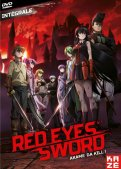 Red eyes sword - Akame ga Kill ! - intégrale