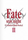 Fate Stay Night - unlimited blade works - coffret collector Vol.2