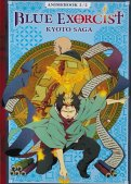 Blue Exorcist - Kyoto saga Vol.2 - blu-ray