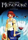 Princesse Mononoke - album illustré