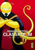 Assassination Classroom - Agenda 2019-20