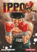 Ippo - saison 6 - The fighting T.1