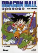 Dragon Ball - deluxe T.1