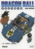 Dragon Ball - deluxe T.22