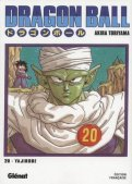 Dragon Ball - deluxe T.20
