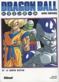 Dragon Ball - deluxe T.27