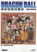 Dragon Ball - deluxe T.30