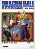Dragon Ball - deluxe T.33