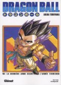 Dragon Ball - deluxe T.40