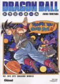 Dragon Ball - deluxe T.42