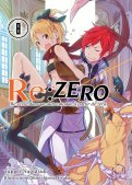 Re: zero - Re: life in a different world from zero - roman T.8