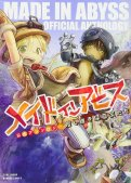 Made in Abyss - Official Anthology