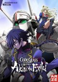 Code Geass - Akito the exiled - intégrale 5 OAV