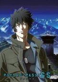 Psycho-pass - Sinners of the system - édition collector - blu-ray